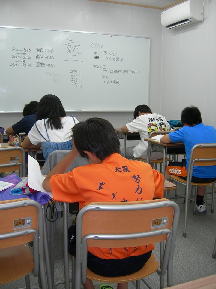 20160603 谷川 実力テスト