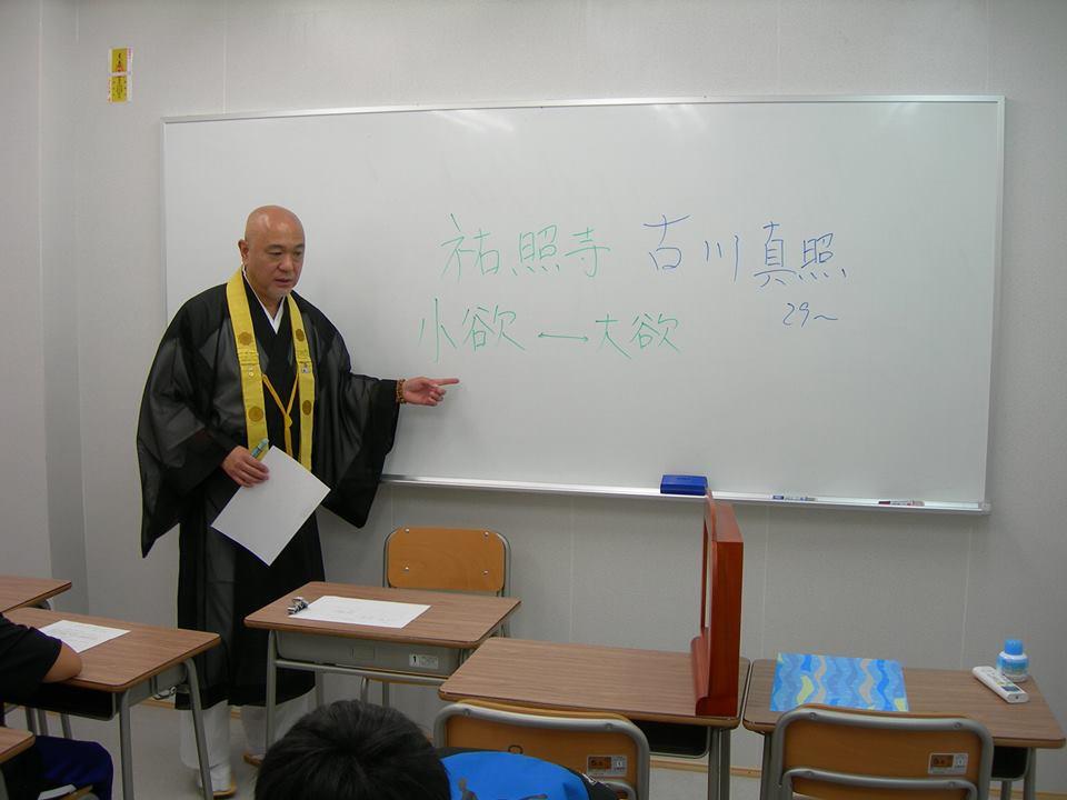 20160702 心の授業-2
