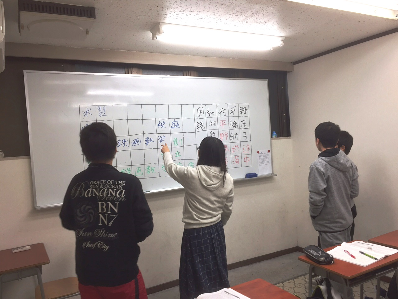 20170104 授業はじめ-1